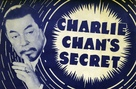 Charlie Chan's Secret - Movie Poster (xs thumbnail)