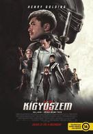 Snake Eyes: G.I. Joe Origins - Hungarian Movie Poster (xs thumbnail)
