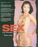 Sex: The Annabel Chong Story - Blu-Ray cover (xs thumbnail)