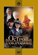 Ostrov sokrovishch - Russian Movie Cover (xs thumbnail)