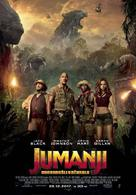 Jumanji: Welcome to the Jungle - Croatian Movie Poster (xs thumbnail)