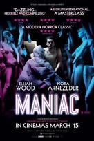 Maniac - British Movie Poster (xs thumbnail)