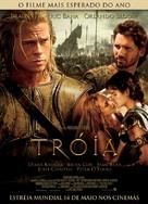 Troy - Brazilian Movie Poster (xs thumbnail)