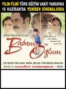Babam Ve Oglum - Turkish Movie Poster (xs thumbnail)