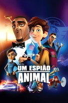Spies in Disguise - Brazilian Movie Cover (xs thumbnail)