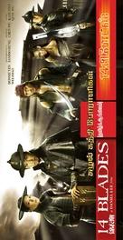 Gam yee wai - Indian Movie Poster (xs thumbnail)