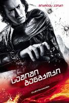 Bangkok Dangerous - Armenian Movie Poster (xs thumbnail)