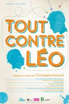 Tout contre Léo - French Movie Poster (xs thumbnail)