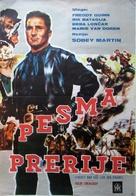 Freddy und das Lied der Prärie - Yugoslav Movie Poster (xs thumbnail)