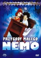 Little Nemo: Adventures in Slumberland - Polish DVD cover (xs thumbnail)
