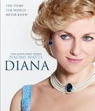 Diana - Movie Cover (xs thumbnail)
