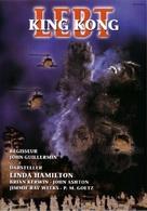 King Kong Lives - German DVD cover (xs thumbnail)