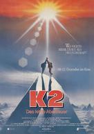 K2 - German Movie Poster (xs thumbnail)