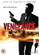 Fuk sau - British Movie Cover (xs thumbnail)