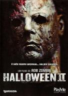 Halloween II - Brazilian Movie Cover (xs thumbnail)