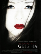 Memoirs of a Geisha - Advance poster (xs thumbnail)