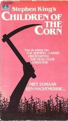 Children of the Corn - Dutch Movie Cover (xs thumbnail)