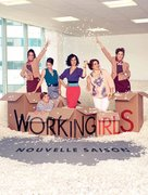 """Workingirls"" - French Video on demand movie cover (xs thumbnail)"