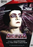 Aelita - French Movie Cover (xs thumbnail)
