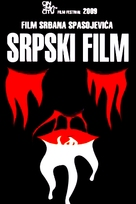 A Serbian Film - Serbian Movie Poster (xs thumbnail)