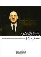 Mein Führer - Die wirklich wahrste Wahrheit über Adolf Hitler - Japanese Movie Cover (xs thumbnail)