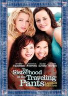 The Sisterhood of the Traveling Pants 2 - DVD movie cover (xs thumbnail)