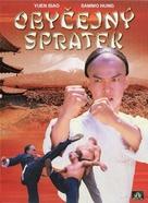 Bai ga jai - Czech Movie Cover (xs thumbnail)