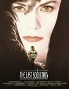 The Last Seduction - Movie Poster (xs thumbnail)