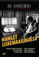 Hamlet liikemaailmassa - Finnish DVD cover (xs thumbnail)