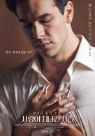 Palmeras en la nieve - South Korean Movie Poster (xs thumbnail)