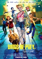 Harley Quinn: Birds of Prey - Czech Movie Poster (xs thumbnail)
