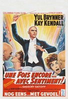 Once More, with Feeling! - Belgian Movie Poster (xs thumbnail)