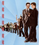 Charlie Bartlett - Russian Movie Cover (xs thumbnail)