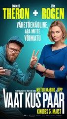 Long Shot - Estonian Movie Poster (xs thumbnail)