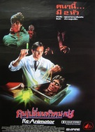 Re-Animator - Thai Movie Poster (xs thumbnail)