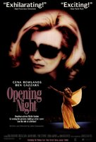 Opening Night - Video release poster (xs thumbnail)