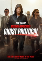 Mission: Impossible - Ghost Protocol - DVD movie cover (xs thumbnail)