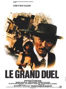Il grande duello - French Movie Poster (xs thumbnail)
