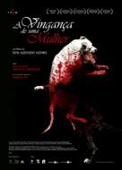 A Vingança de Uma Mulher - Portuguese Movie Poster (xs thumbnail)