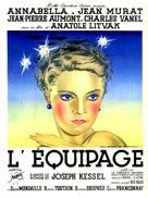 L'équipage - French Movie Poster (xs thumbnail)