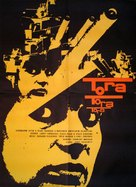 Tora! Tora! Tora! - Czech Movie Poster (xs thumbnail)