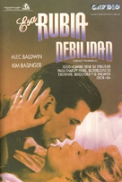 The Marrying Man - Argentinian VHS movie cover (xs thumbnail)
