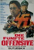 Sutjeska - German Movie Poster (xs thumbnail)
