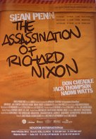 The Assassination of Richard Nixon - Theatrical movie poster (xs thumbnail)