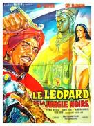Sandokan contro il leopardo di Sarawak - French Movie Poster (xs thumbnail)
