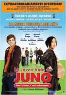 Juno - Argentinian Movie Poster (xs thumbnail)