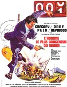 The Chairman - French Movie Poster (xs thumbnail)