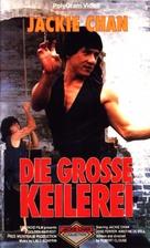 The Big Brawl - German Movie Cover (xs thumbnail)