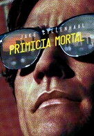 Nightcrawler - Argentinian DVD cover (xs thumbnail)