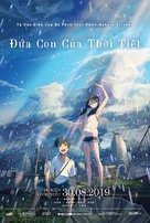 Weathering with You - Vietnamese Movie Poster (xs thumbnail)